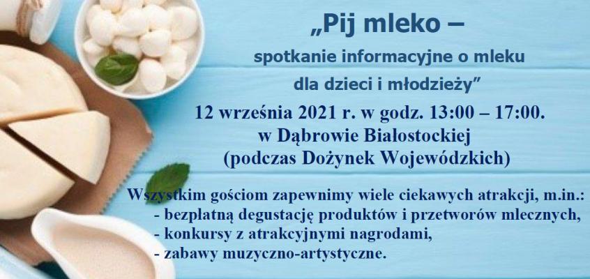 """Podlaska Izba Rolnicza serdecznie zaprasza na """"Pij mleko –   spotkanie informacyjne o mleku dla dzieci i młodzieży"""""""